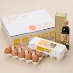 ランニングエッグ・かけ卵セット